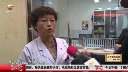 兰州市七里河区人民医院: 推进基层医疗, 助力百姓健康!