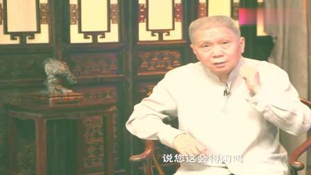 马未都: 老北京的青楼往事, 胡同深处的理发师最明白!