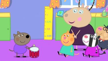 小猪佩奇: 幼儿园里举办才艺日佩奇有个最拿手的才艺猜猜是什么