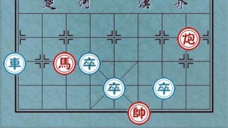 象棋: 三卒一車临门, 第一眼看似无解, 大师一指点反败为胜!
