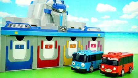 泰路小巴士和迷你特工队的汽车本部过家家儿童玩具