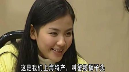 外来媳妇本地郎: 康婶做的饭阿祖不想吃, 想跟着哥哥们吃百家饭