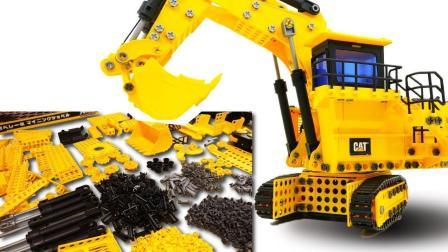 大型遥控挖掘机组装 工程车组装工作视频
