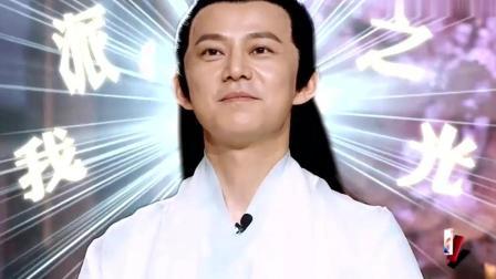 《明星大侦探》撒贝宁怼杨蓉, 还跳起舞了, 你觉得谁会是凶手呢?