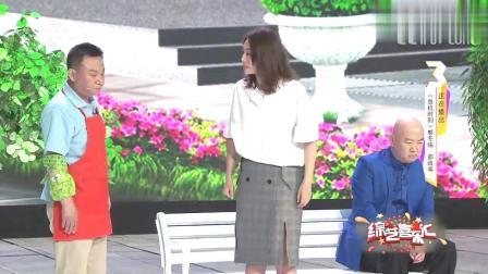 郭冬临、邵峰上演爆笑小品《危急时刻》, 妻子爆郭冬临结婚4次!