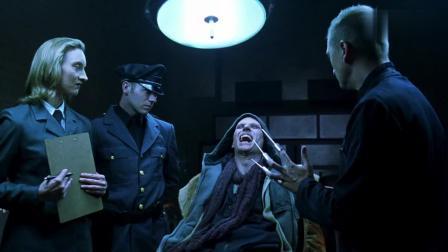 """男子被一群人抓来做实验, 没想到抓来的竟是个""""吸血怪物""""!"""