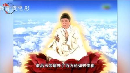 魔性回顾tvb港版第一部《西游记》, 张卫健版的孙悟空真是幽默而不失可爱啊~~ (2)