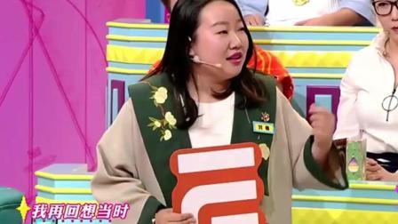《奇葩说》温柔霸道女总裁, 必杀技情意绵绵针, 这位才称得上真奇葩!