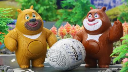 熊大和熊二找到了一个奇趣蛋, 是谁丢失的奇趣蛋呢?