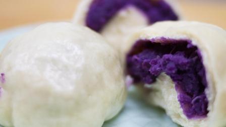 吃惯了白面馒头? 试试紫薯馅的馒头, 好吃到停不下来