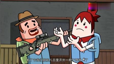 香肠派对: 萌妹找到了传说级武器, 霸哥现场教学惨遭二把刀毒手