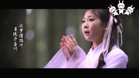 小姐姐倾情演唱一首静心歌曲《心经》, 太静心了!
