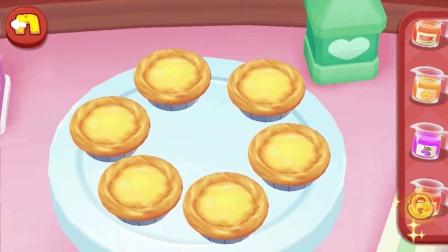 宝宝巴士美食屋 在家也能给宝宝做蛋挞啦,学起来