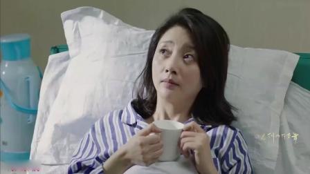 """你迟到的许多年: 莫莉想要孩子了! 沐建峰自告奋勇""""被拒绝"""""""