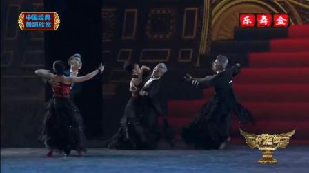 舞蹈《童话王国》片段 表演 广州市艺术学校