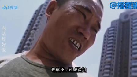 """有话好好说: 姜文请人喊话, """"安红""""我想你, 这段差点没笑我"""