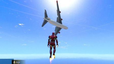GTA5 钢铁侠在空中发现一架客机, 追上去会发生什么事?
