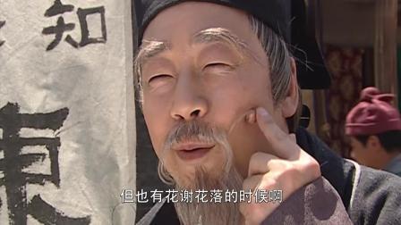 连城诀: 江湖众多人士都在寻找师徒三人, 大家纷纷前往三人住处!