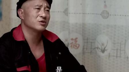 """赵四这下丢人丢到家了 杨冰拿着""""十个萝卜""""刘小光看成了十根金条!"""