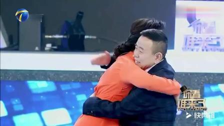 21年前潘长江《过河》的女搭档, 现如今长成这样!