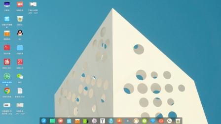 一款可以代替Windows的国产操作系统, 好用美观, deepin Linux不知道你们了解吗?
