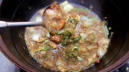 河南特色美食, 地锅烩菜, 又叫老锅菜! 超级好吃! 其实很简单!