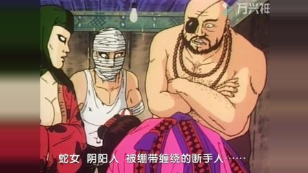 这部日本限制级动画电影你看过吗?