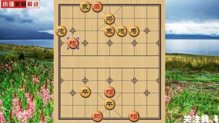 破解这个象棋残局, 按照正常走中炮的思路, 是赢不了棋的。红方选择沉底炮