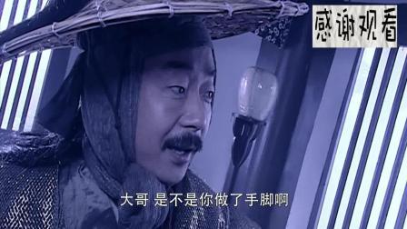 连城诀: 老二逃跑出来, 躲在屋顶大口的吃着粽子: 想整我, 没门!