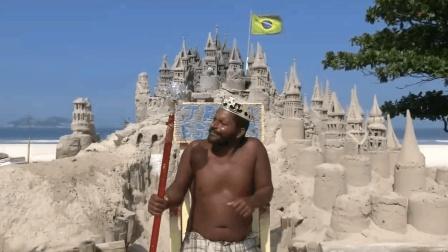 世界上最惨的国王只有3平米的领土