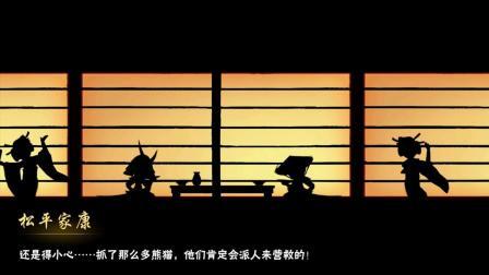 【易拉罐】【忍者必须死3】#48潜入