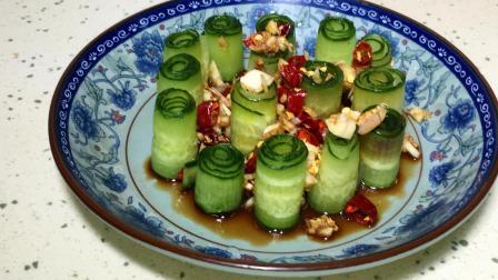 """1根黄瓜, 教你做出最高颜值, 最好吃的美食""""响油黄瓜"""""""
