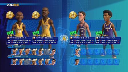 NBA2k游乐场2第五期: 湖人传奇OK组合