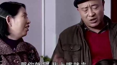 刘能给刘英二胎取名 女婿叫好 赵四的回答太逗了!