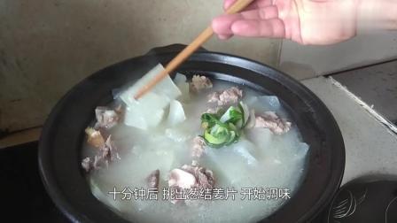 酒店师傅教你冬瓜排骨汤的做法 3个诀窍让汤更鲜美 汤汁更浓白