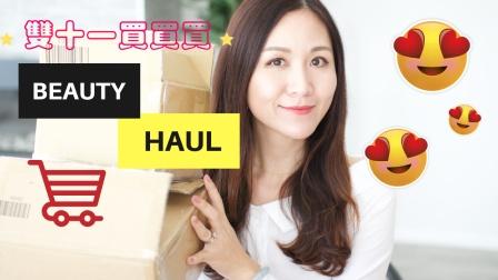 近期美妝新品購物分享 | HiBarbie