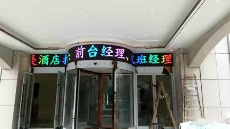 金合光电LED显示屏丨案例展示