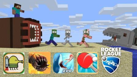我的世界: 怪物学院 各种小游戏合集, 搞笑动画