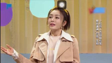 职业法师-刘海柱