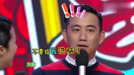 快本: 孙莉说出对黄磊的要求, 黄磊回答让人笑翻了, 网友: 就服你!