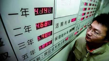 一万元人民币, 在银行存多少年才能变2万?