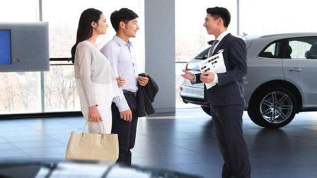 那些4S店的汽车销售人员, 一个月能挣多少钱?