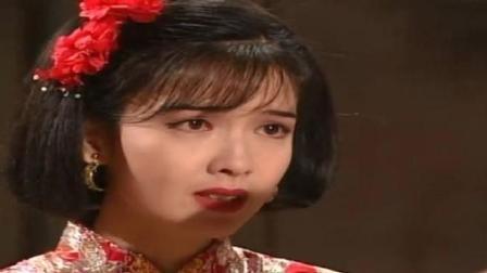 周慧敏经典老歌《红颜知己》, 出自TVB电视剧《刀马旦》, 很好听