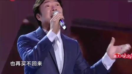 污妖王费玉清现场演唱《爱情买卖》真的是嗨翻全场