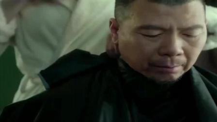 老炮儿(片段)冯小刚许晴, 震颤酒吧, 震颤一下