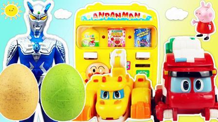 奥特曼帮帮龙出动恐龙探险队奇趣蛋玩具