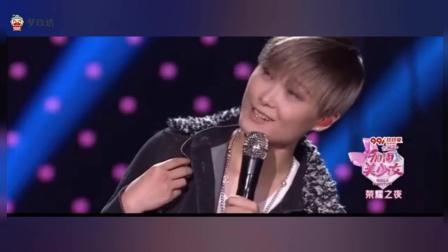 """李宇春这首9年前的歌最近突然火了, 还不知道""""闺蜜步""""的赶紧学了"""