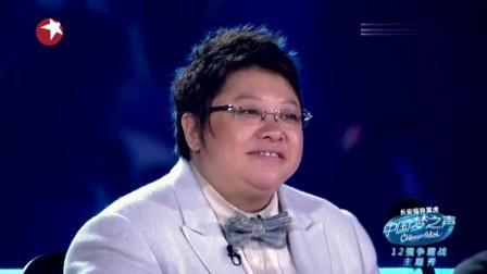 中国梦之声: 小伙子上台紧张要退赛, 一首《真爱》韩红赞不绝口!