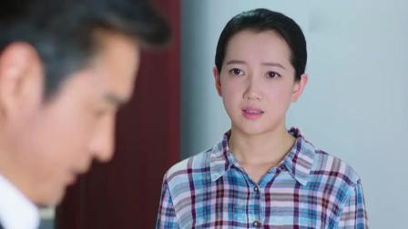 家庭秘密: 玉雯在构思小说, 刘若冰得知后, 就想趁机套她的话!