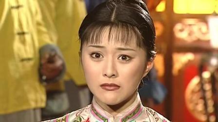 还珠格格: 来自皇阿玛含泪的判决, 这回紫薇和小燕子是完蛋了!